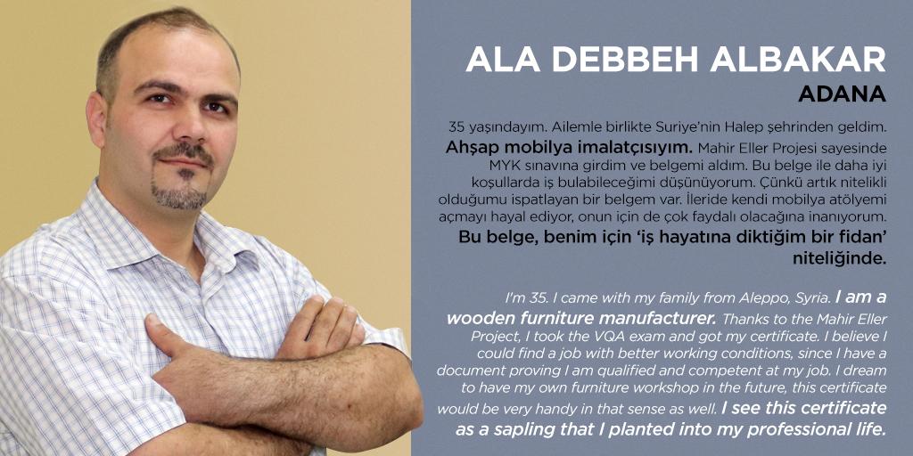 ALA DEBBEH ALBAKAR